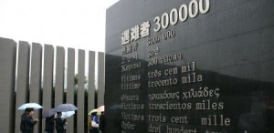300,000 Victims of the Nanjing Massacre