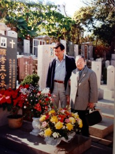 Autobiography - Ch4 - 6 Gravesite with Mom