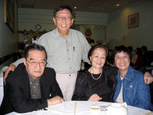 Two Wong Couples