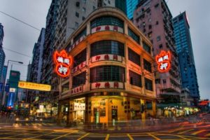 The universal sign in Hong Kong for pawn shops.