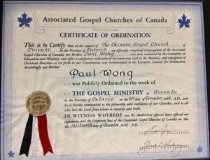 My Certificate of Ordination from December 1964.
