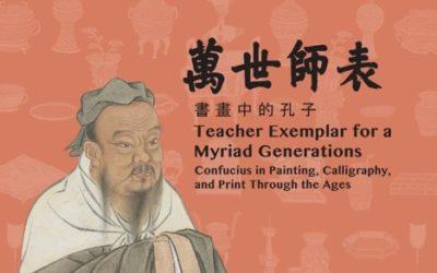 Once a Teacher, Always a Teacher (Autobiography, Ch. 26)