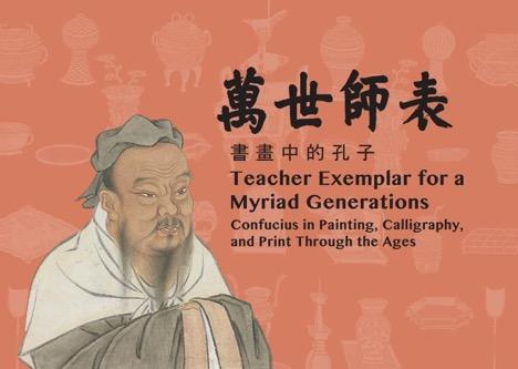 Once a Teacher, Always a Teacher (Autobiography, Ch  26